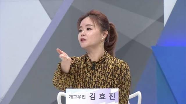 코미디언 김효진이 출연해 월동 준비 팁을 공개한다. /tvN 제공