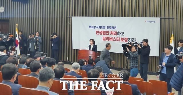 한국당 새 원내대표는 패스트트랙 국면에서 협상과 당 쇄신이라는 커다란 과제를 풀어야 한다. 지난 2일 열린 한국당 의원총회 모습. /허주열 기자