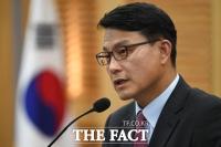 [TF포토] 윤상현, '원내대표 출마 선언'