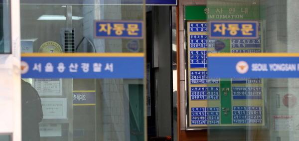 지난달 25일 국가대표 보디빌더 출신 남성이 노인에게 묻지마 폭행을 저질러 검찰에 송치했다고 7일 용산경찰서가 밝혔다. 서울 용산구에 위치한 용산경찰서. /뉴시스