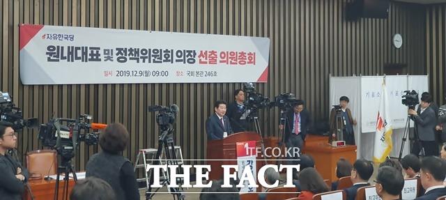 강석호 자유한국당 의원이 9일 오전 국회에서 열린 원내대표 경선에서 정견발표를 하고 있다. /국회=허주열 기자