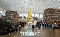 [TF포토] '금빛 트리와 북극곰 가족, 독서까지~'…'연말엔 코엑스로 오세요~'