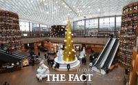 [TF포토] '코엑스에 설치된 금빛 트리'