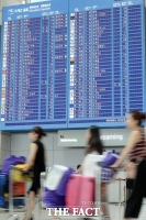 롯데·신라·신세계 이어 현대百까지…'연 매출 1조' 인천공항 입찰 초집중