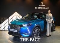 [TF포토] DS 오토모빌, 'DS 3 크로스백' 공식 출시