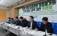 [TF포토] 경실련, '20대 국회의 농업정책은 낙제점'
