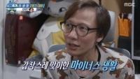 '편애중계' 기타리스트 김태진