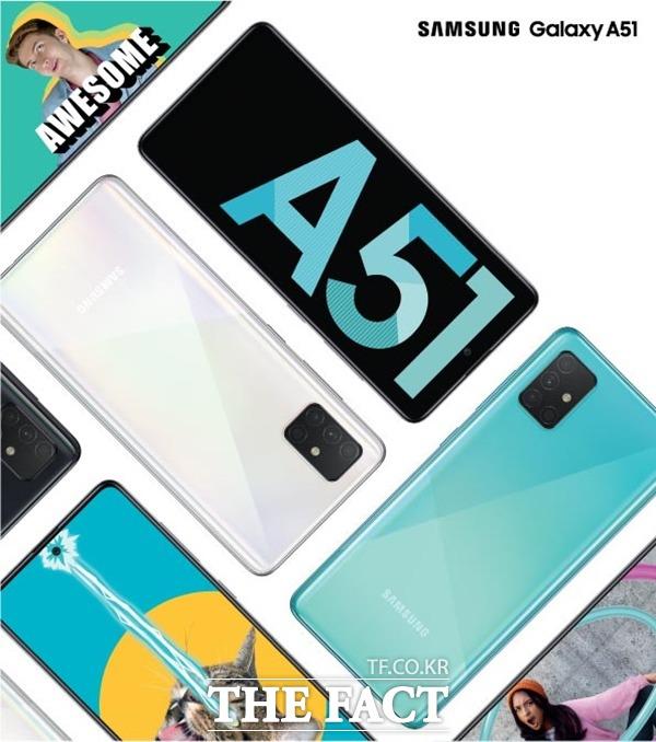 삼성전자는 이날 베트남에서 자사 대표 중저가 라인업인 갤럭시A 시리즈의 2020년형 모델을 처음 공개한다. 주인공은 갤럭시A51이다. /삼성전자 홈페이지 갈무리