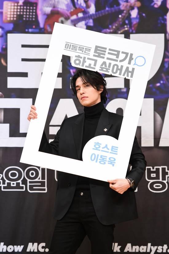 이동욱은 토크가 하고 싶어서는 매주 수요일 오후 10시에 방송된다. /SBS 제공