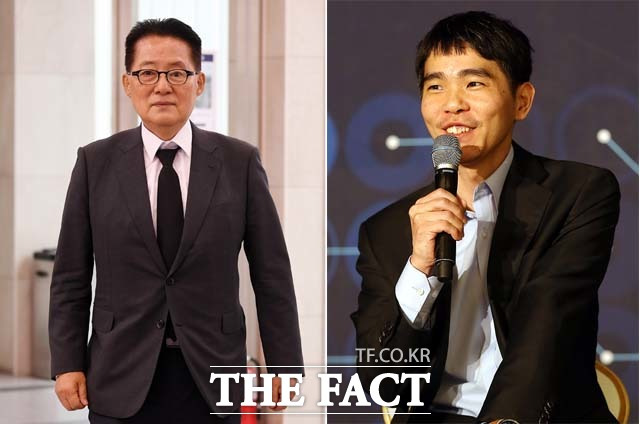 박지원 의원(왼쪽)과 이세돌 9단이 출연한다고 알려져 관심을 모으고 있다. /더팩트DB
