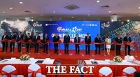 [TF포토] 베트남 국제기계산업대전 개막식