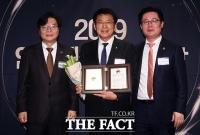 [TF포토] 서삼석 의원, '제 20대 국회 의정대상 수상'