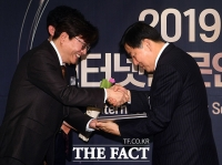 [TF포토] 제 20대 국회 의정대상 수상한 이철규 의원