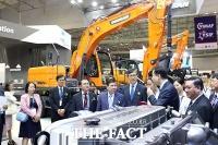 [TF포토] 제2회 베트남 국제기계산업대전 개막식