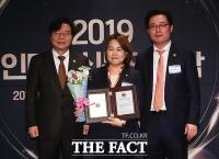 [TF포토] 제 20대 국회 의정대상 수상자 송희경 의원