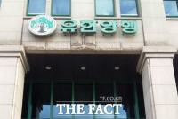 유한양행, '폐암 신약' 레이저티닙 임상3상 승인받아