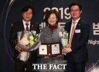 [TF포토] 제 20대 국회 의정대상 수상자 진선미 의원