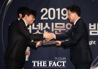 [TF포토] 박광온 의원, 제 20대 국회 의정대상 수상
