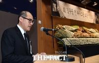 [TF포토] 유가족 인사 하는 장남 김선협
