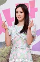 [TF포토] 윤보미, '사랑스러운 손하트'