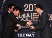 [TF포토] 제 20대 국회 의정대상 수상한 채이배 의원