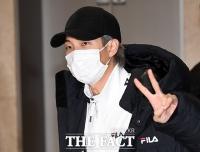 [TF포토] RM, '신나는 출국길~'