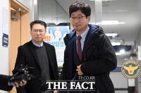 [TF포토] '성폭행 주장' 여성 맞고소 한 김건모 소속사