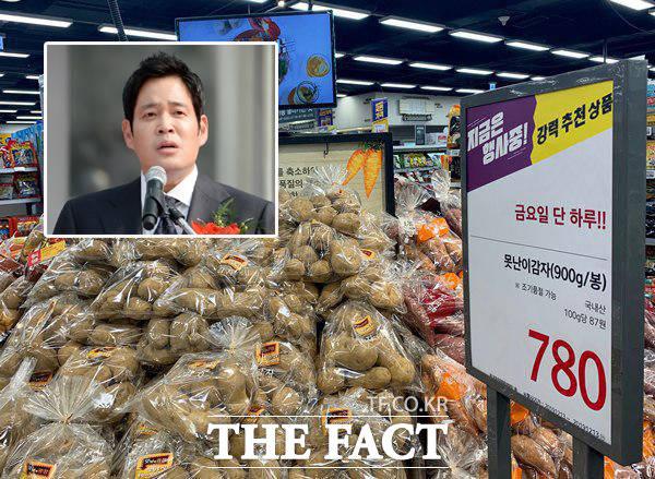 정용진 신세계그룹 부회장이 소외 농가를 돕기 위해 못난이 감자를 사들여 이마트에 판매했다. 사진은 이마트에서 판매 중인 못난이 감자 모습. /이민주 기자