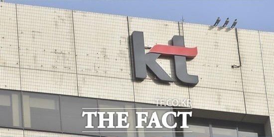 KT가 37명의 차기 회장 후보를 9명으로 압축했다고 12일 밝혔다. 이달 안에 최종 후보가 결정될 전망이다. /더팩트 DB