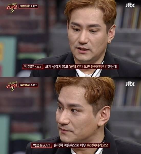 ART는 90년대 대표 알앤비그룹이다. /JTBC 슈가맨3 캡처
