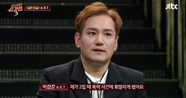 박성준은 과거 폭행 사건은 사실이 아니다라고 말했다. /JTBC 슈가맨3 캡처