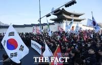 [TF포토] '청와대 향하는 자유한국당'