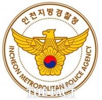 인천 60대 부부 아파트서 숨진 채 발견