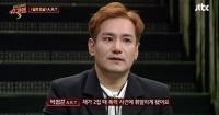 '슈가맨3' ART 박성준
