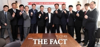 [TF포토] 'DH 그룹-인도네시아 파이팅!'
