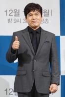 '검사내전' 김광규