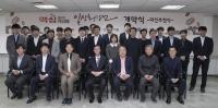 동서식품, 제21회 맥심커피배 입신최강전 개최