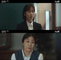 '블랙독' 서현진X라미란이 그린 기간제 교사의 현실