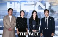 [TF포토] '흥행 청신호?'...백두산 출연진들의 자신있는 미소