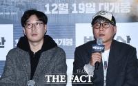 [TF포토] 김병서-이해준 감독, '영화 백두산 자신 있습니다'