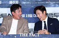 [TF포토] 하정우-이병헌, '호탕한 웃음'