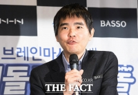 [TF포토] 역시 '쎈돌'…승리 후 소감 밝히는 이세돌 9단