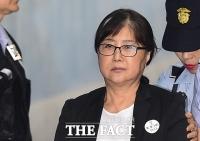 박근혜·손석희 불러달라는 최서원...법원이 기각
