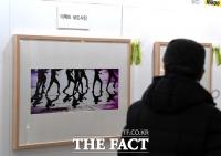 [TF포토] '빛으로 그린 듯 독특한 사진'