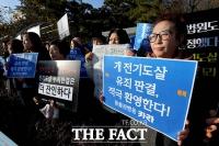 [TF포토] '개 전기도살'…파기환송심 관련 기자회견