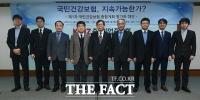 [TF포토] '국민건강보험 종합계획 대안 토론회'...기념촬영하는 참석자들