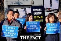 [TF포토] 동물권 단체, '개 전기도살' 파기환송심 기자회견