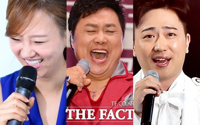 가수 장윤정 남진 박현빈(사진 왼쪽부터) 월요일인 23일부터 26일까지 서울 63빌딩 컨벤션센터 그랜드볼룸에서 릴레이 공연을 잇는다. /더팩트 DB