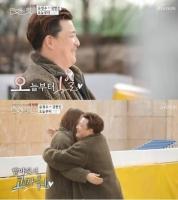 '연애의 맛3' 윤정수·김현진, 공식 커플 탄생 '해피엔딩'