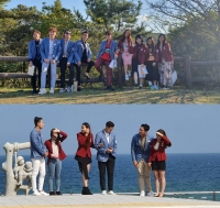SBS '짝', 베트남서 '러브게임'으로 재탄생